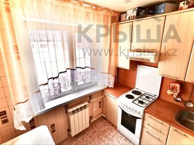 1-комнатная квартира, 38 м², 1/5 этаж посуточно, Чайковского 13 — Ауэзова за 4 000 〒 в Петропавловске — фото 3
