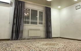 5-комнатный дом, 140 м², 5 сот., Зачаганск за 15 млн 〒 в Уральске