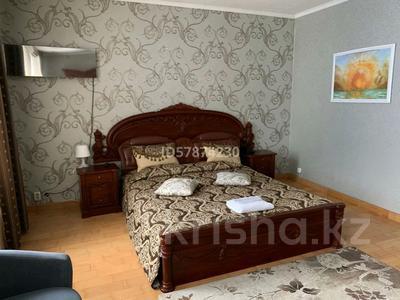 1 комната, 30 м², Хакимжанова 9 — Абая за 90 000 〒 в Костанае — фото 4