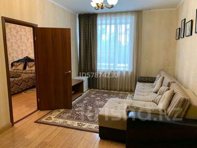 1 комната, 30 м², Хакимжанова 9 — Абая за 90 000 〒 в Костанае — фото 6