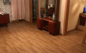 4-комнатная квартира, 64.4 м², 4/5 этаж, Валиханова 7 за 19.5 млн 〒 в Петропавловске