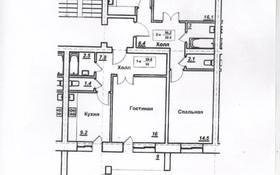 4-комнатная квартира, 100 м², 4/9 этаж, Мкр Коктем за 18.5 млн 〒 в Кокшетау