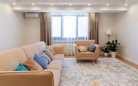 4-комнатная квартира, 153 м², 12/13 этаж, Сейфуллина 580 за 130 млн 〒 в Алматы, Бостандыкский р-н