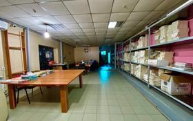 Склад продовольственный 7 соток, Ахтанова 60А — Ломоносова за 168 млн 〒 в Алматы, Жетысуский р-н