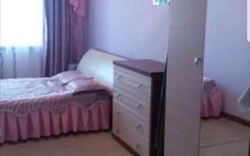 3-комнатная квартира, 74 м², 3/5 этаж посуточно, Аль-Фараби 43 — Абая за 8 000 〒 в Костанае