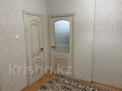 2-комнатная квартира, 53 м², 8/9 этаж, М-н Жана Орда за 20 млн 〒 в Уральске