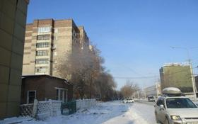 Помещение площадью 1423 м², Независимости 63 за 2 500 〒 в Усть-Каменогорске