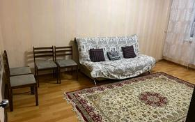 3-комнатная квартира, 70 м², 6/9 этаж помесячно, Асыл Арман 9 за 90 000 〒 в Иргелях