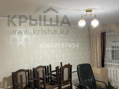 2-комнатный дом, 54.2 м², 2.3 сот., Абай 346/2 — Ломова за 10.5 млн 〒 в Павлодаре
