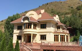 8-комнатный дом, 850 м², 14 сот., мкр Хан Тенгри, Казачка за 370 млн 〒 в Алматы, Бостандыкский р-н