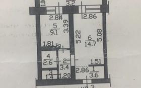 1-комнатная квартира, 38 м², 1/4 этаж, Увалиева 9/3 за 9.5 млн 〒 в Усть-Каменогорске