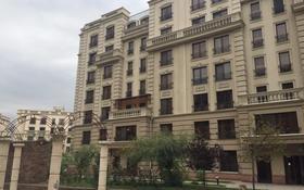 4-комнатная квартира, 163 м², 1/7 этаж, Мкр. Мирас 157/2 за 100 млн 〒 в Алматы, Бостандыкский р-н