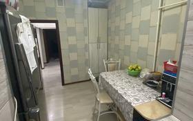 3-комнатная квартира, 67 м², 3/3 этаж, мкр Восток 106 за 24.5 млн 〒 в Шымкенте, Енбекшинский р-н