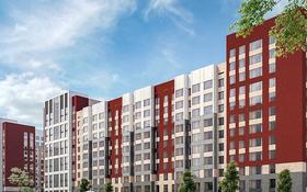 4-комнатная квартира, 123.76 м², Улы Дала 3/5 за ~ 36 млн 〒 в Нур-Султане (Астана), Есильский р-н