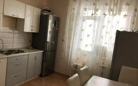 3-комнатная квартира, 80.2 м², 4/9 этаж, Е 16 2к2 — Чингиза Айтматова за 27 млн 〒 в Нур-Султане (Астана), Есиль р-н