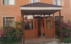 6-комнатный дом, 240 м², 6 сот., Село Бесагаш, Суюнбая за 52 млн 〒 в Бесагаш (Дзержинское)