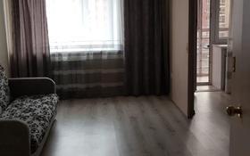 1-комнатная квартира, 35 м², 4/6 этаж помесячно, Мкрн Юбиленый 21 за 65 000 〒 в Костанае