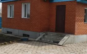 3-комнатный дом, 70 м², 14.5 сот., Куйбышевский микрорайон за 24 млн 〒 в Петропавловске