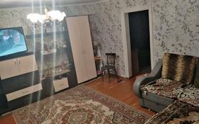 5-комнатный дом, 60 м², 12 сот., Авиационная, Досааф за 12 млн 〒 в Риддере