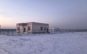 Промбаза 0.89 га, Назайтас 19 за 35 млн 〒 в Нур-Султане (Астана), р-н Байконур