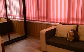3-комнатная квартира, 100 м², 4/9 этаж, Академика Сатпаева 11 — Торайгырова за 28 млн 〒 в Павлодаре