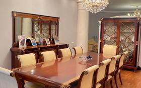 5-комнатная квартира, 210 м², 5/8 этаж, Достык 116 — Сатпаева за 125 млн 〒 в Алматы, Медеуский р-н