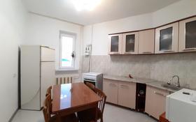 4-комнатная квартира, 69 м², 4/5 этаж помесячно, Канцева 3А за 180 000 〒 в Атырау