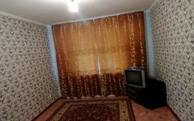 1-комнатная квартира, 34 м², 3/5 этаж посуточно, Курмангазы 168 за 5 500 〒 в Уральске
