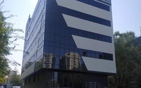 Помещение площадью 45 м², Сатпаева 103/1 за 150 000 〒 в Алматы, Бостандыкский р-н