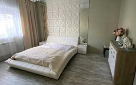 3-комнатная квартира, 120 м², 14/20 этаж посуточно, Брусиловского 144 — Шакарима за 18 000 〒 в Алматы, Алмалинский р-н