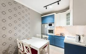 2-комнатная квартира, 50 м², 20/22 этаж, Мангилик Ел 54 за 23.7 млн 〒 в Нур-Султане (Астана), Есиль р-н