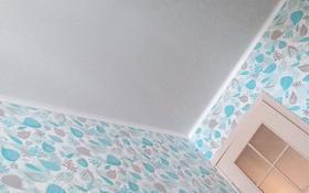 1-комнатная квартира, 60 м², 1/5 этаж посуточно, Привокзальный-3А 5а — Мурагер за 4 000 〒 в Атырау, Привокзальный-3А