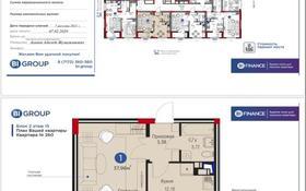 1-комнатная квартира, 39 м², 15/16 этаж, Мухамедханова 306 за 15 млн 〒 в Нур-Султане (Астана)