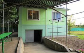 4-комнатный дом, 125.7 м², 20 сот., Кенжегулова 1 за 23 млн 〒 в Байсерке