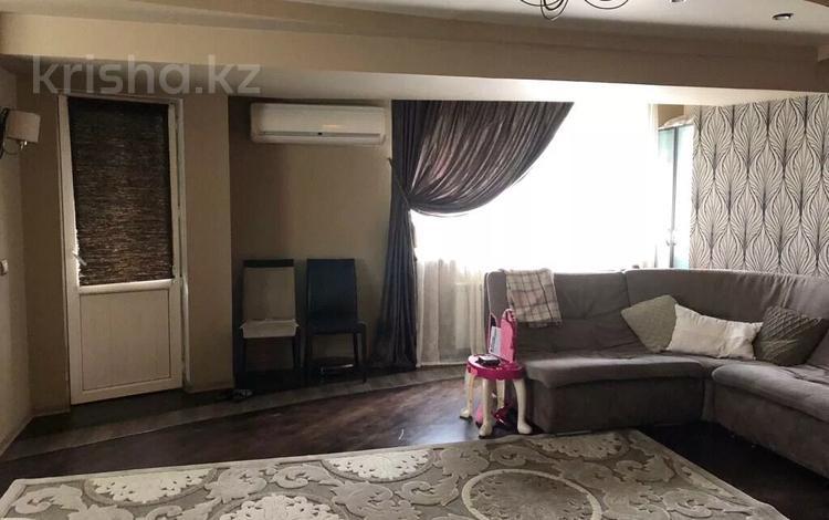 4-комнатная квартира, 123.3 м², 4/9 этаж, Бальзака за 58 млн 〒 в Алматы, Медеуский р-н
