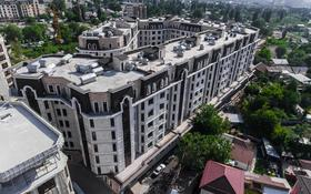 1-комнатная квартира, 62.9 м², Кажымукана 59 за ~ 49 млн 〒 в Алматы, Медеуский р-н