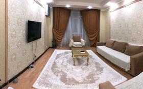3-комнатная квартира, 120 м², 5/9 этаж, Маншук Маметовой 111 за 36 млн 〒 в Уральске