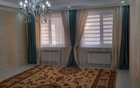 3-комнатная квартира, 100 м², 3/5 этаж помесячно, мкр Нурсат 147 за 130 000 〒 в Шымкенте, Каратауский р-н