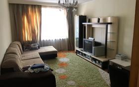 2-комнатная квартира, 64 м², 5/5 этаж помесячно, проспект Достык 109А — Кажымукана за 150 000 〒 в Алматы, Медеуский р-н