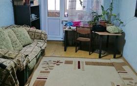 3-комнатная квартира, 69 м², 2/6 этаж, Коктем 13 за 15.9 млн 〒 в Кокшетау