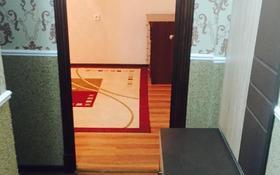 2-комнатная квартира, 43.8 м², 4 этаж, Привокзальный-3 14 за 13 млн 〒 в Атырау, Привокзальный-3