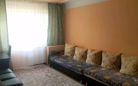 "2-комнатная квартира, 42.4 м², 1/5 этаж, 5-й микрорайон 2""а"" за 10 млн 〒 в Капчагае"