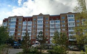 3-комнатная квартира, 103.2 м², 1/6 этаж, Ауэзова 160/А — Интернациональная за 45 млн 〒 в Петропавловске