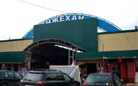 Контейнер площадью 30 м², Северное кольцо за 7 млн 〒 в Алматы
