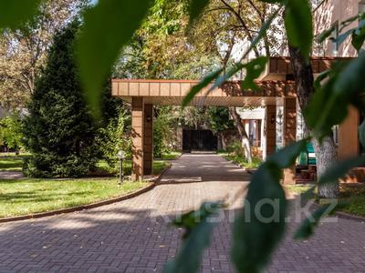 Офис площадью 800 м², Чайковского 95 за 4 867 〒 в Алматы, Алмалинский р-н