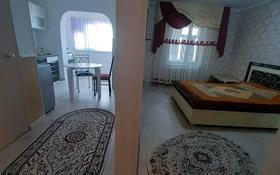 1-комнатная квартира, 120 м², 2/5 этаж посуточно, 5-й микрорайон 10 за 5 000 〒 в Кульсары