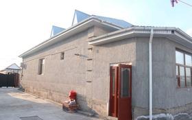 6-комнатный дом, 240 м², 10 сот., Алмалы за 30 млн 〒 в