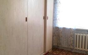 1-комнатная квартира, 42 м², 5/5 этаж помесячно, мкр Айнабулак-2 80 за 80 000 〒 в Алматы, Жетысуский р-н