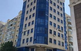 1-комнатная квартира, 25.5 м², 8/9 этаж, мкр Аксай-1А 27а — Яссауи за 7.5 млн 〒 в Алматы, Ауэзовский р-н