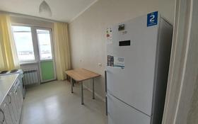 2-комнатная квартира, 48 м², 2/5 этаж помесячно, проспект Абулхаир Хана 2/2 за 100 000 〒 в Уральске